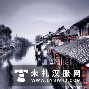 第五届西塘汉服文化周圆满落幕