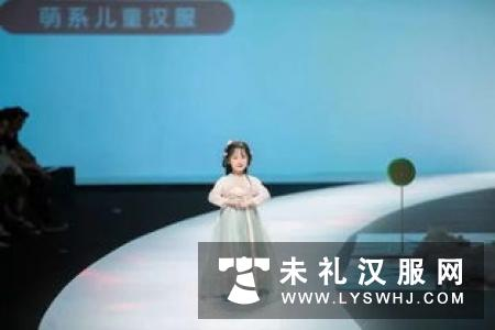 汉尚华莲汉服亮相杭州国际时装周