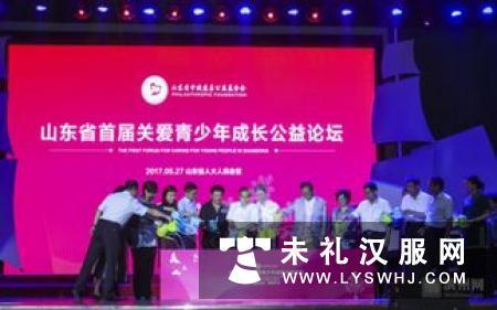 汉新社举办青少年公益成长礼