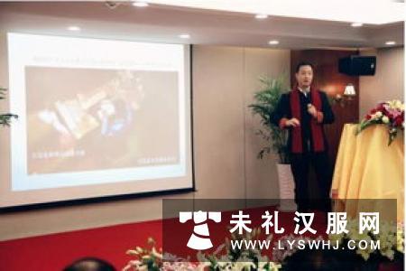 中华文化传承计划工程启动:穿汉服 学国学